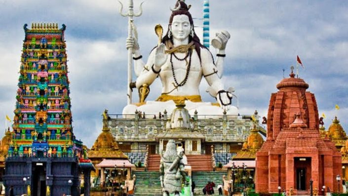 Siddheshwar Dham (Char Dham) | District South Sikkim, Government of Sikkim  | India