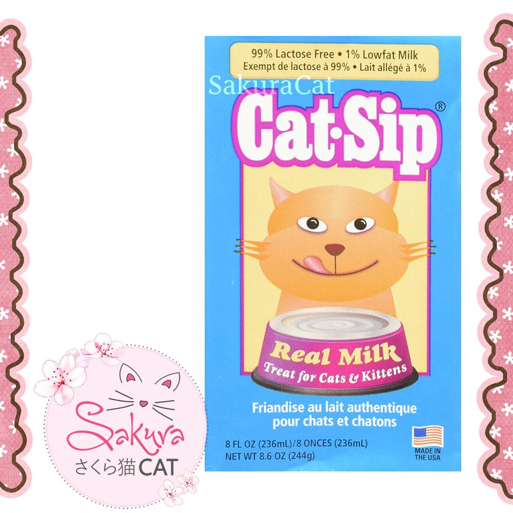 حليب سائل خالي من اللاكتوز للقطط الصغيرة والكبيرة 236 مل Sakura Cat