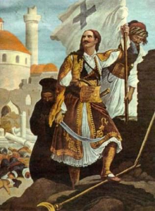 Η Άλωση της Τριπολιτσάς ή η σφαγή της Τριπολιτσάς ονομάζεται η κατάληψη της πόλης της Τρίπολης στις 23 Σεπτεμβρίου 1821
