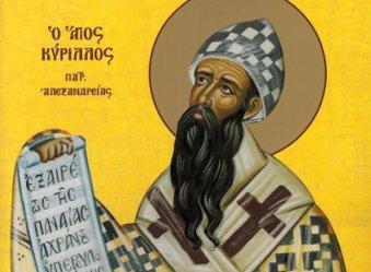 Αποτέλεσμα εικόνας για agios kirilos