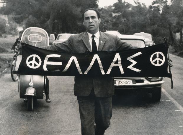 Γρηγόρης Λαμπράκης
