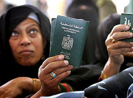 Παγκόσμια Ημέρα Μετανάστη