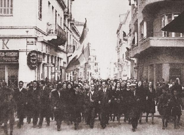 Διαδήλωση κατά της πολιτικής επιστράτευσης