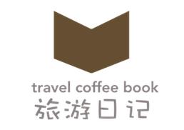 travelcoffeebook-1