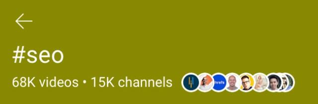 يوتيوب يطلق صفحات نتائج بحث هاشتاج جديدة