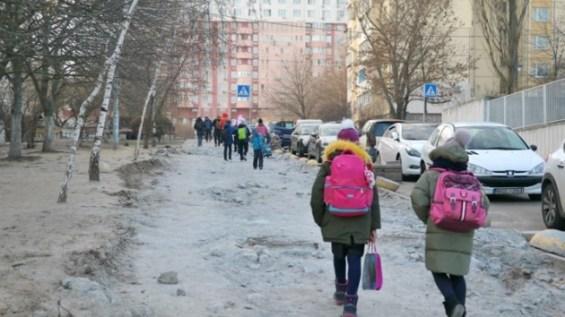 Фото: Солом'янська РДА в Києві