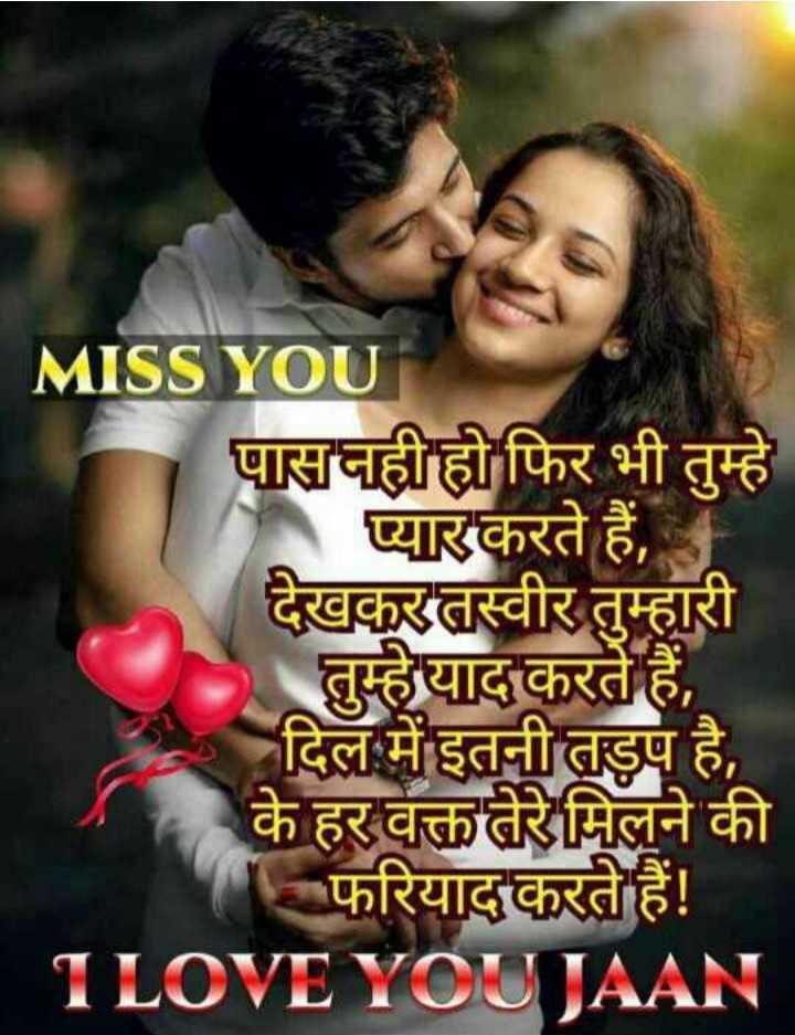 100 Best Images Videos 2020 Love U Bala Whatsapp Group Facebook Group Telegram Group