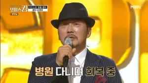 영화 '태양이 없다'에 출연 한 배우 김영호, 희귀 암 '숙종 암'과 싸우다