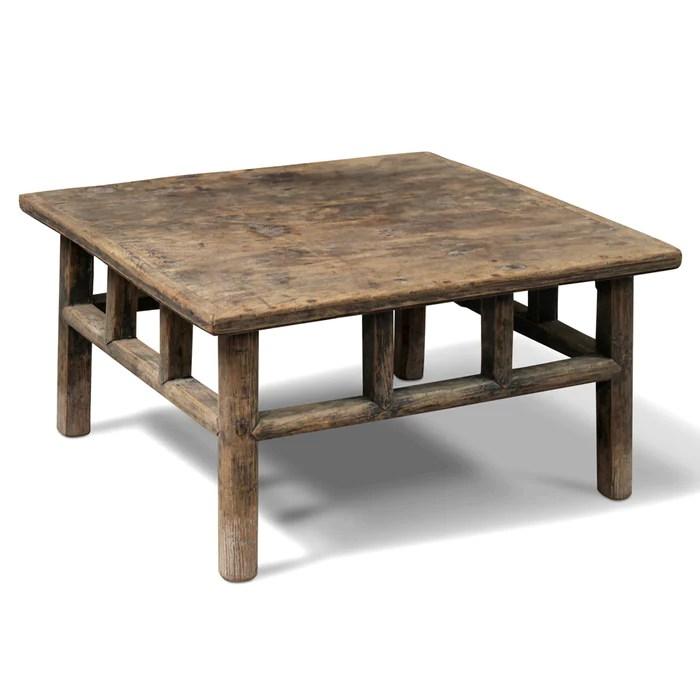 antique elm square low table