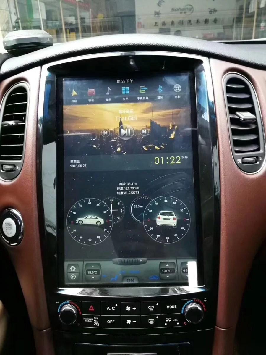 Infiniti Qx50 Ex 2014 2017 12 1 Quot Vertical Screen Android