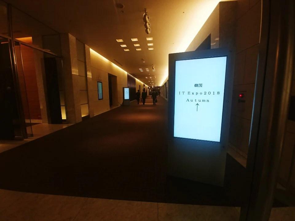 smartgolf_japan