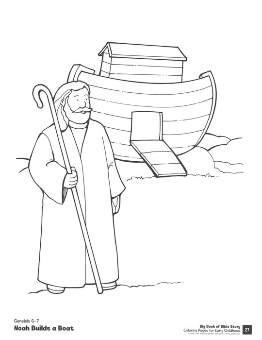 Big Book Of Bible Story Coloring Pages For Early Childhood One Stone Biblical Resources
