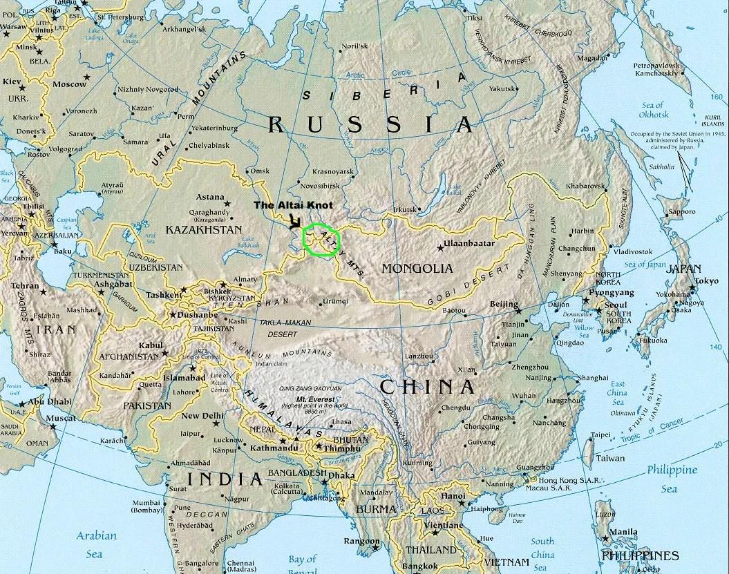 Arkhangelsk arması: tarih, açıklama, anlam
