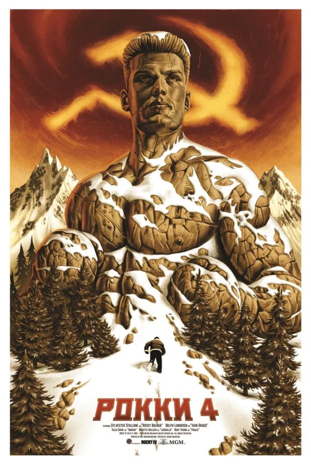 Rocky IV by Jason Edmiston - Skuzzles - Variant Edition
