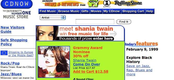 CD Now - 1999