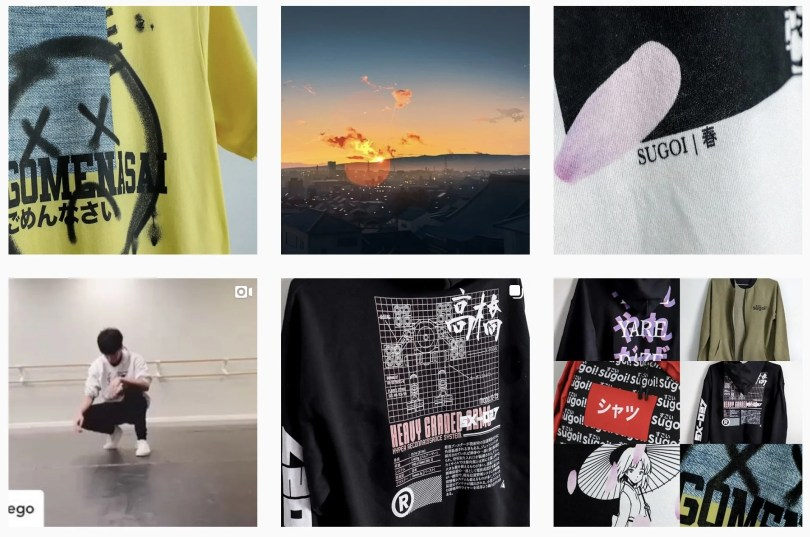 sugoi shirts instagram as an example of building a lifestyle brand