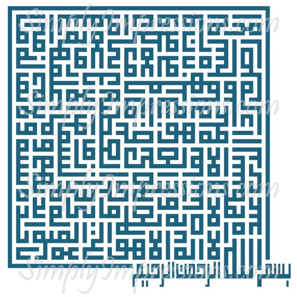 Ayat Kursi Square Kufic Text Arabic Calligraphy Decal Islamic Wall Art Simply Impressions By