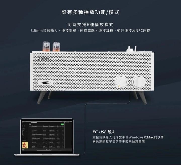 Nakamichi 真空管立體聲揚聲器 Music Tube開箱使用分享