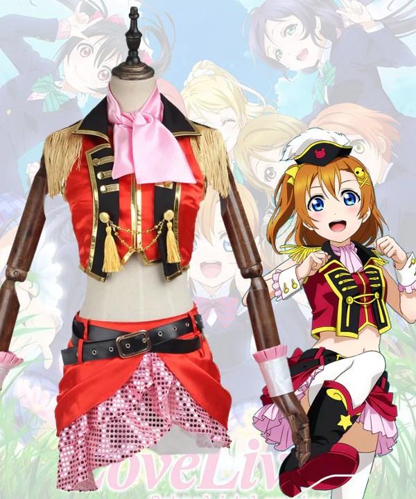 LoveLive! Sunshine!! Honoka Kousaka Dancing stars on me Cosplay Costume