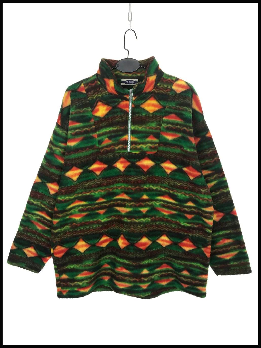 polaire vintage motif geometrique vert col cheminee zippe