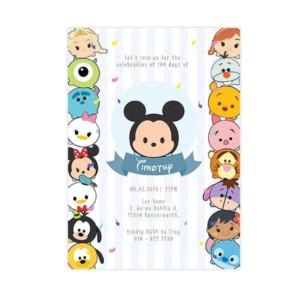 tsum tsum kids party invitations card