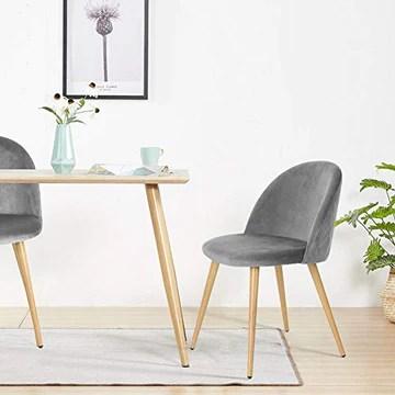 OFCASA Lot de 2 Chaises de Salle à Manger de Velours Chaise de Cuisine rembourrée en Tissu Chaise avec Jambes en Métal Chaise Lot de 2 chaises gris