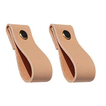 Yardwe 2pcs cuir poignée de porte de meubles boutons de porte d'armoire tiroir boucle tire poignées de porte (brun)
