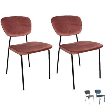 Nimara Lot de 2 Chaises de salle à manger en velours | Chaises de salle à manger et chaises de cuisine en tissu pour la table à manger
