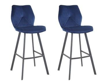 Meubletmoi Tabouret de Bar Velours Bleu Marine - piétement Repose-Pied métal Noir - Chaise Haute Design Industriel Chic & Confortable - Lot DE 2 - DIAM