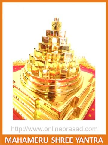 Maha Meru Yantra Special Offer ,  - OnlinePrasad.com, OnlinePrasad.com