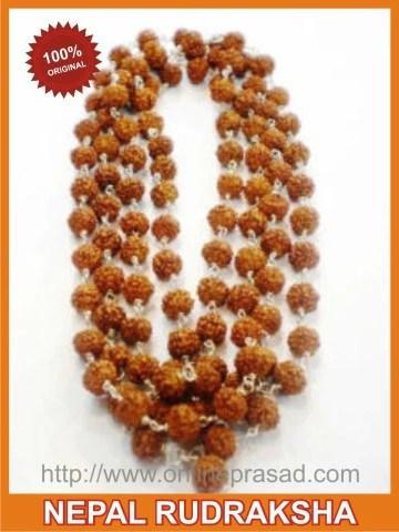 Stress Relief - 5 Mukhi Rudraksha Mala: Special Offer ,  - OnlinePrasad.com, OnlinePrasad.com