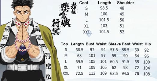 kimetsu no yaiba gyomei cosplay size chart
