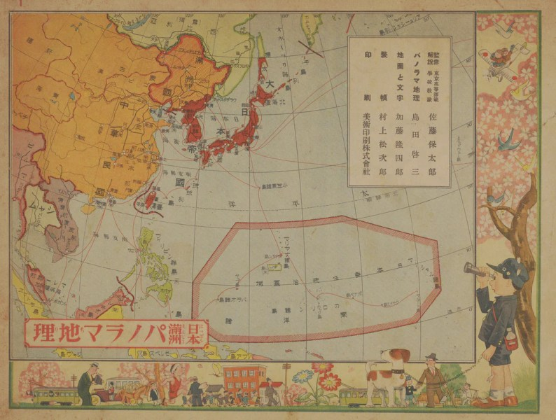 Pre WWII Provincial Maps of Japan 1930 circa  8    hjbmaps com     Provincial Maps of Japan  8