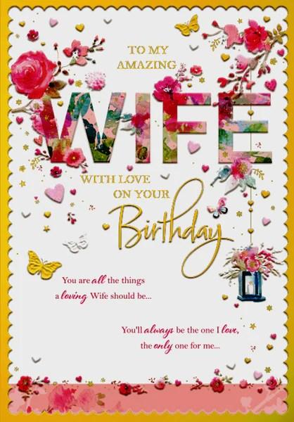 Wife Birthday Card Amazing Wife Birthday Card Birthday Card For Wife Birthday Wife Card Card Wife Birthday Wife Birthday Card Greeting Cards Herbys Gifts Cards