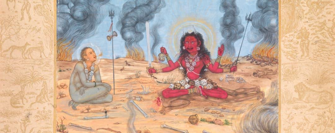 Shiva with Skull Necklace