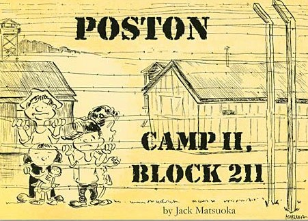 Image result for poston camp ii block 211
