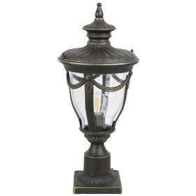 goalplus outdoor lights and lanterns