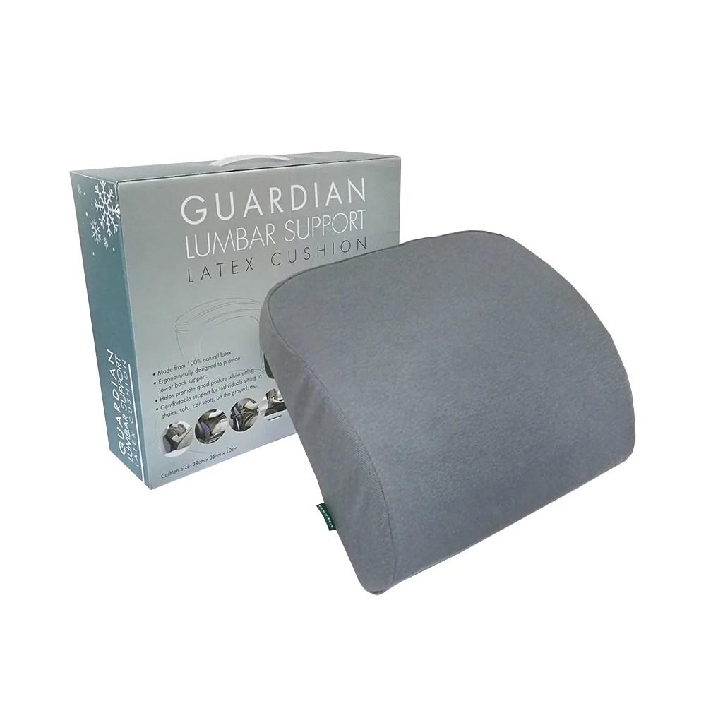 getha guardian lumbar support latex cushion