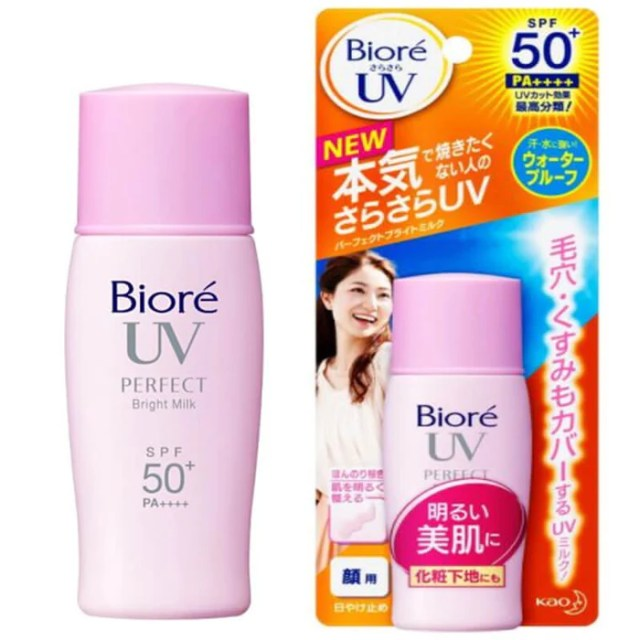 Image result for biore perfect bright milk sunscreen