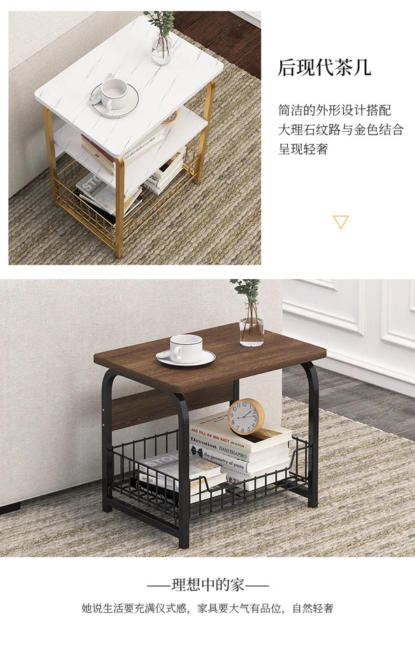 25 wooden tea table end table for office coffee table square marble magazine shelf small desk bedroom living room furniture