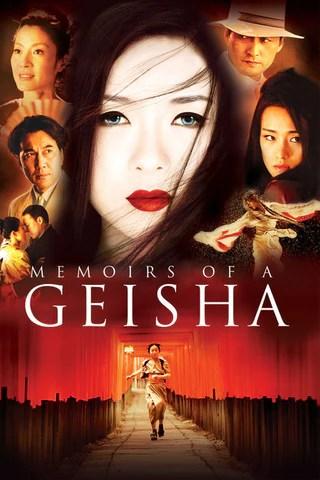 Memoirs Of A Geisha Movie Poster large