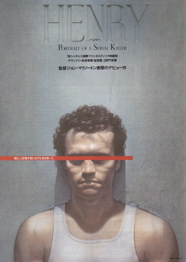 Henry Portrait Of A Serial Killer Japanese Chirashi Rare Prints And Posters