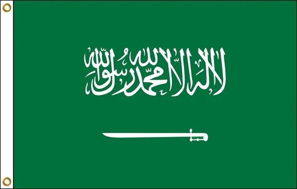 Saudi Arabia Flag 3 X 5 Zurchers