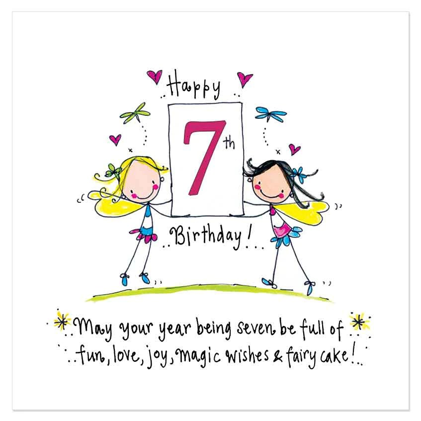 Happy 7th Birthday May Your Year Being Seven Be Full Of Fun Love Jo Juicy Lucy Designs