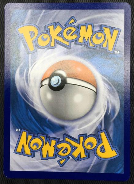 Pokemon Card Binder Collection