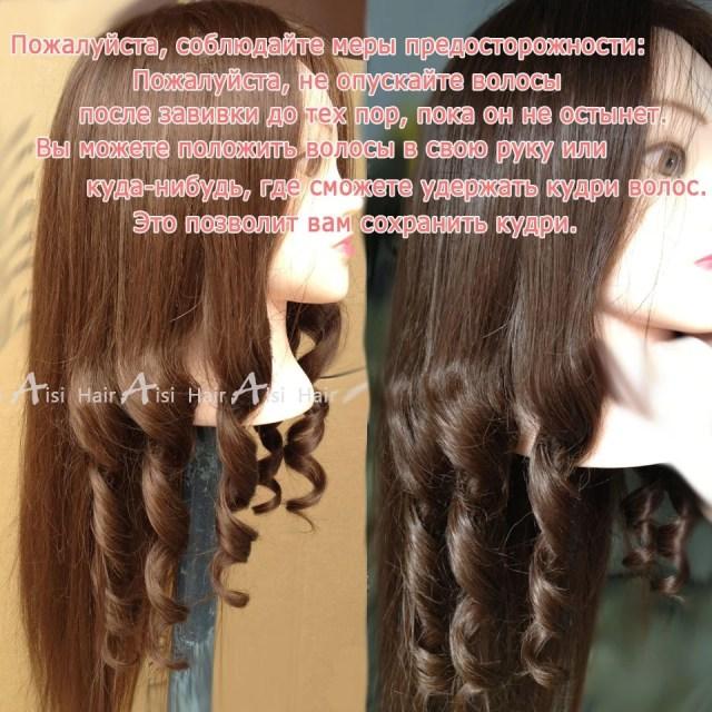 mannequin head hair heat resistant with hair mannequin head