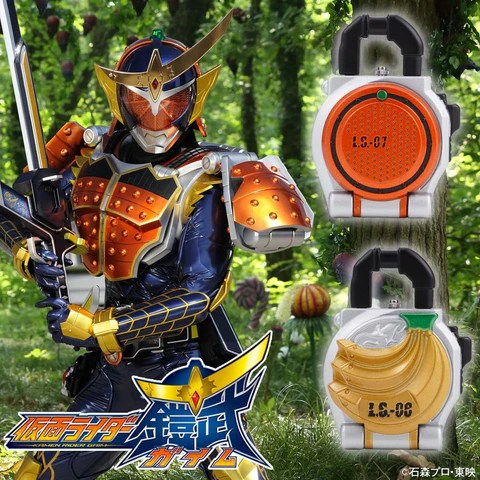 Gaim Lockseed Live Action Watch Tokullectibles