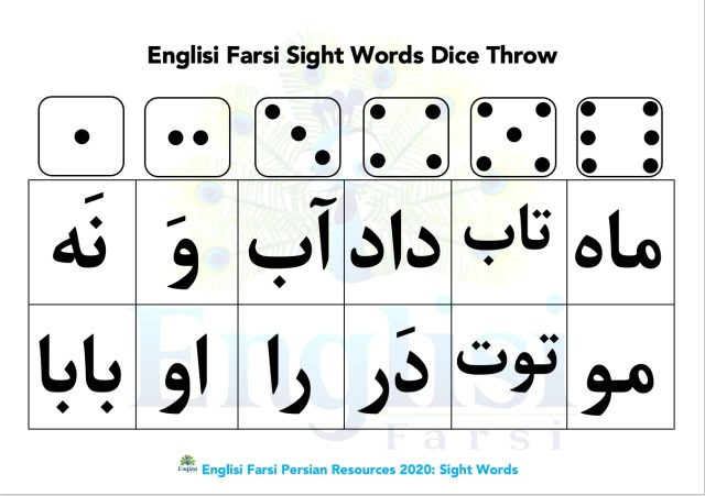 Persian Sight Words Dice Throw Game Digital Download 📧 🎲 بابا آب داد