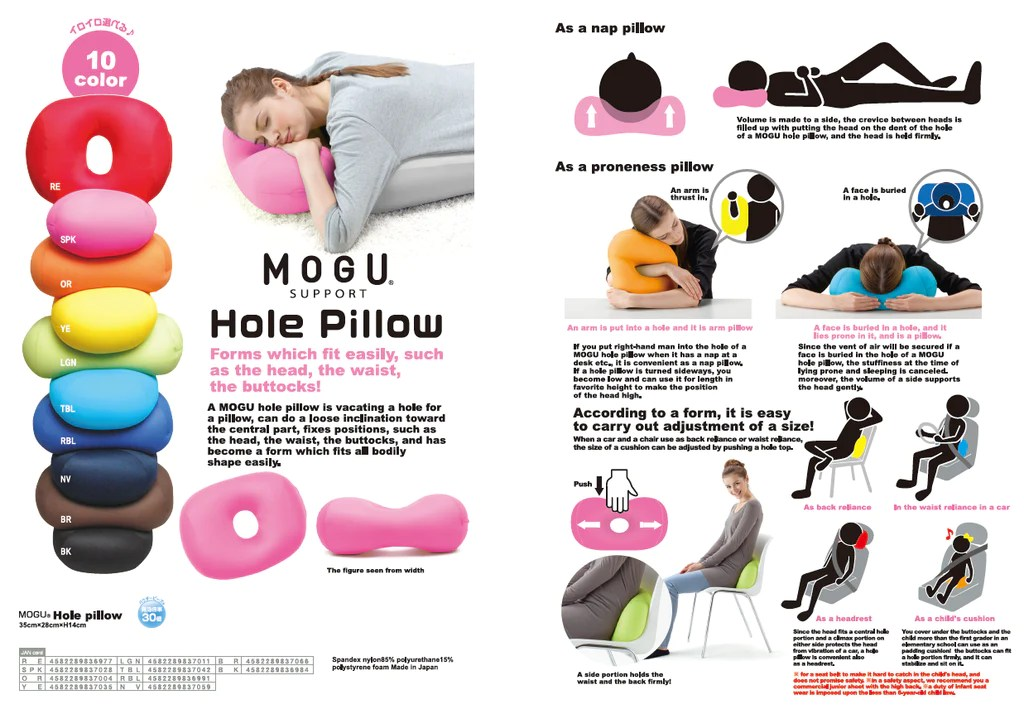 support hole pillow
