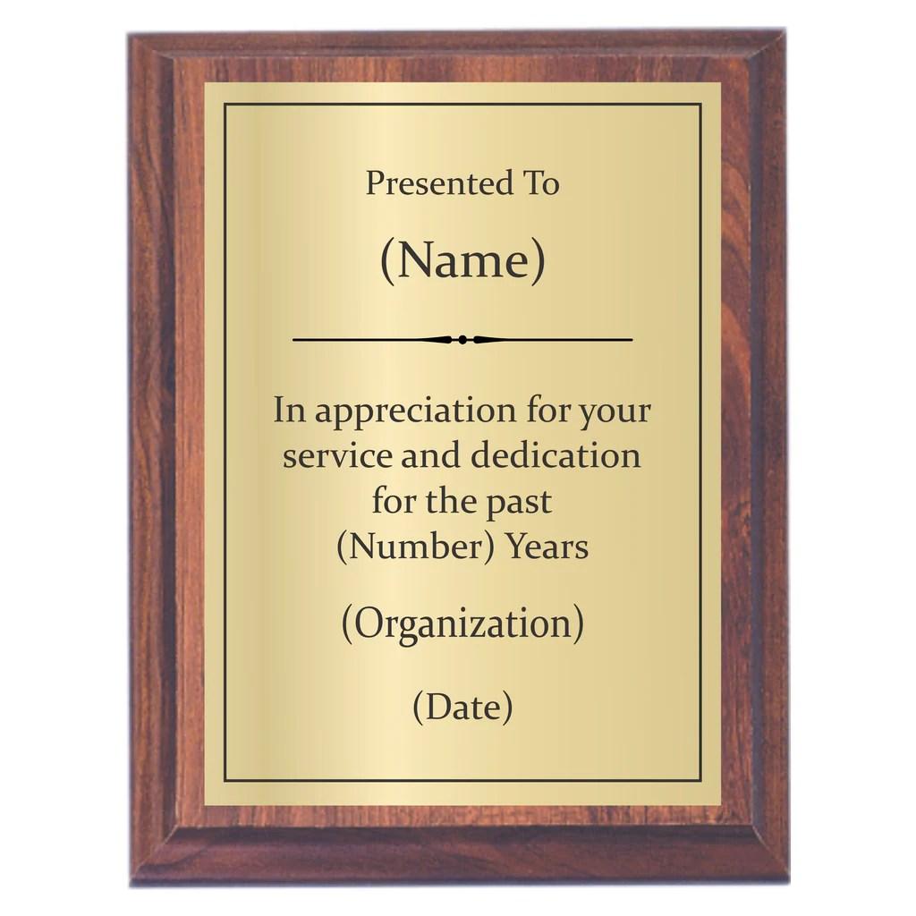 retirement certificates of appreciation wording